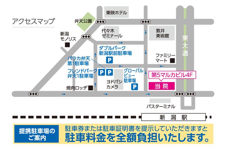 地図・駐車場